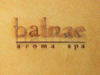 Balnae aroma spa